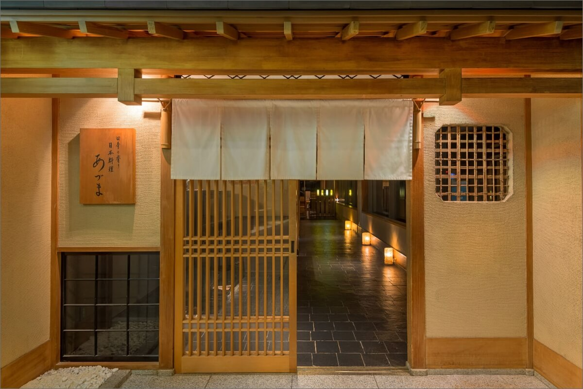 日本料理「あづま」の写真 エントランス