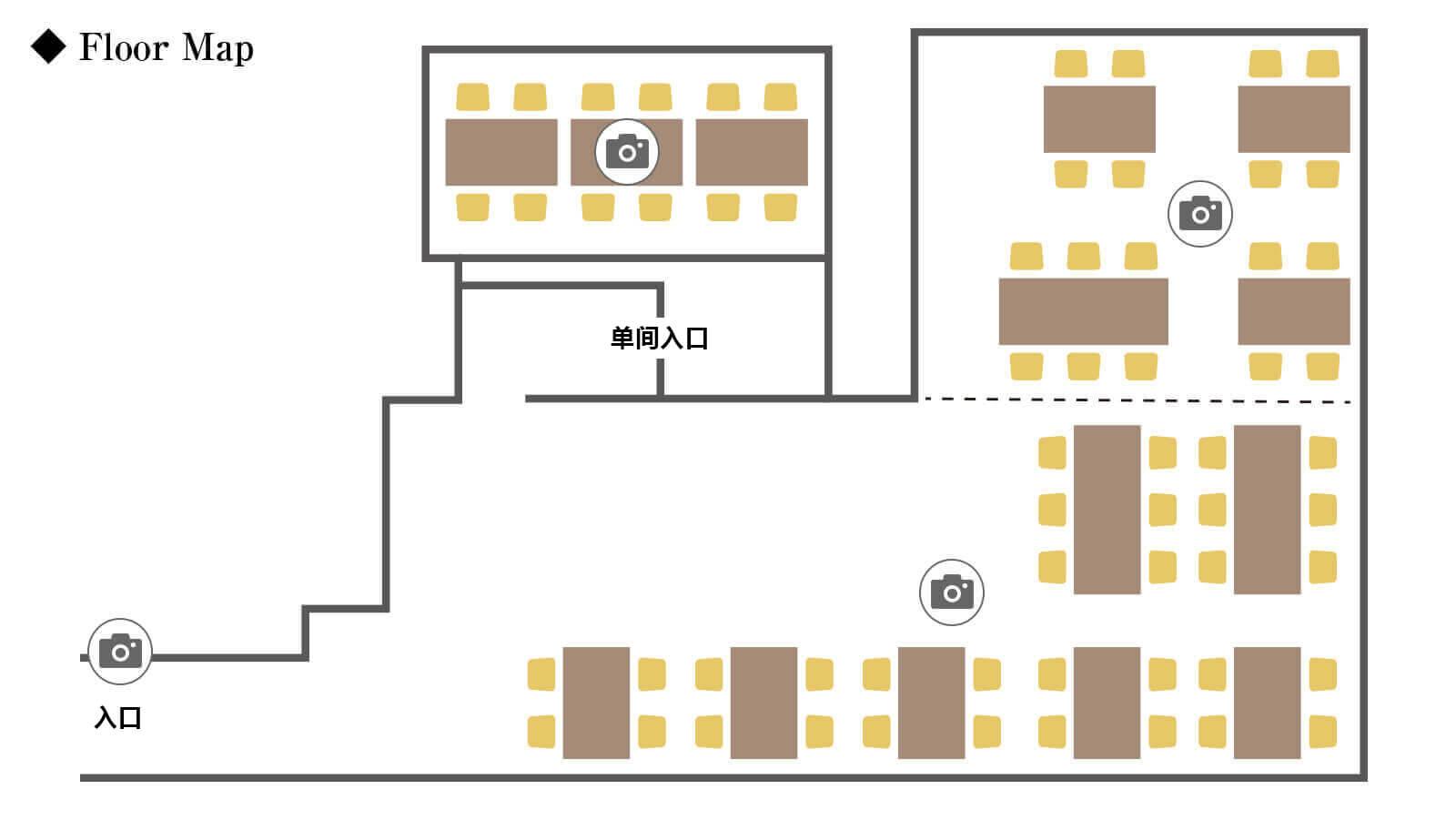 日本料理「あづま」の店内図